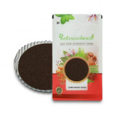 IndianJadiBooti Samunder Sokh - Kamarkas Seeds - Samudra Sosh - Samundar Sokh - Convolvulaceae
