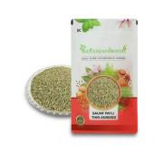IndianJadiBooti Saunf Patli - Fennel Seeds Thin - Aniseed