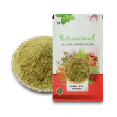 IndianJadiBooti Senna Patta Powder - Sanay Leaves Powder - Senna Leaf Powder - Sonamukhi Leaves - Sona Patta