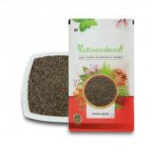 IndianJadiBooti Kala Jeera - Shahi Jira - Black Cumin Seeds