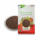 IndianJadiBooti Shalgam Beej - Shaljam Seeds - Turnip Seeds - Brassica rapa Linn