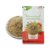 IndianJadiBooti Shankhapushpi Powder - Shankhawali - Sankhpushpi - Convolvulus Pluricaulis