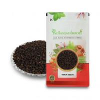 IndianJadiBooti Tumbru Beej - Beej Tomar - Timur - Tomru Seeds - Nepali Dhania - Zanthoxylum alatum