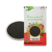IndianJadiBooti Tukmaria Choti Beej - Sabja Seeds - Ocimum basilicum