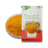 IndianJadiBooti Haldi Powder - Turmeric Powder