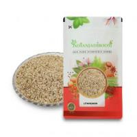 IndianJadiBooti Utangan Beej - Utangan Seeds - Blepharis edulis Pers