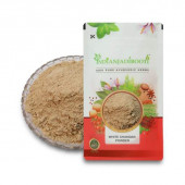 IndianJadiBooti Safed Chandan Powder -  White Sandalwood Powder [With Essence]