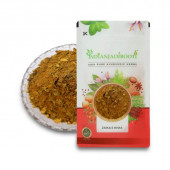 IndianJadiBooti Zaika e Khas - Vegetable Masala - Sabzi Masala - Sabji Masala