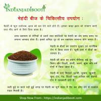 benefits of mehndi beej