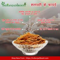 Benefits of shatavari